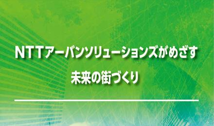 月刊誌「ビジネスコミュニケーション6月号」