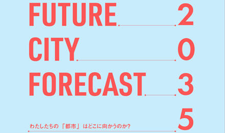 FUTURE CITY FORECAST 2035